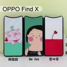 彩繪玻璃保護殼 OPPO Find X (6.42吋)