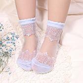 絲襪短襪0-2-3歲寶寶嬰兒襪夏薄款網眼透氣