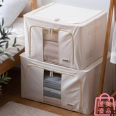 衣服收納箱布藝衣柜收納盒整理箱收納袋儲物箱