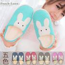 拖鞋 兔兔拖鞋(五色:藍綠、咖啡、紅、粉色、深藍)_蜜桃洋房