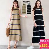 MIUSTAR 知性高領條紋無袖針織洋裝(共2色)【NF3719SC】預購