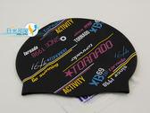 *日光部屋* TORNADO (公司貨)/TC-1510-BLK 舒適矽膠泳帽(韓國知名品牌)