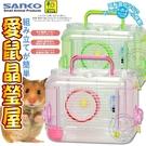 四個工作天出貨除了缺貨》日本SANKO》...