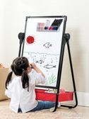 兒童畫畫板支架式黑板家用磁性幼兒寶寶白板筆寫字小學生畫架套裝-ifashion