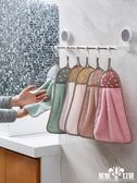 珊瑚絨掛式擦手巾加厚抹布洗碗巾廚房吸水毛巾不掉毛洗碗布