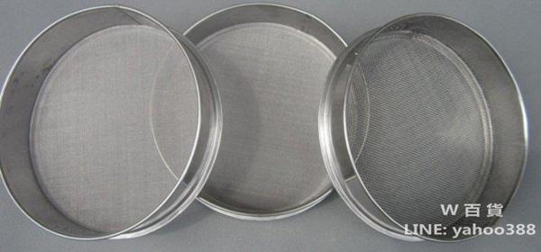 濾網篩網 304不鏽鋼粉碎機 磨粉機篩子 20公分200目+20公分300目兩組