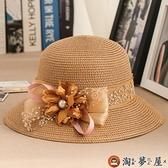 花朵蕾絲草帽子女沙灘帽防曬遮陽帽海邊太陽帽【淘夢屋】