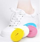 鞋帶扁平帆布運動板鞋籃球鞋鞋帶兩雙