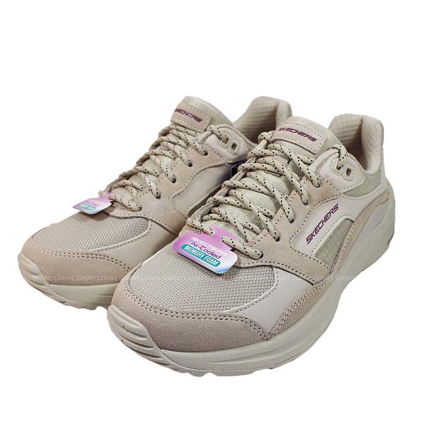 (C6) SKECHERS AIR-COOLED GOODYEAR 橡膠底 女 運動鞋 1496260FWT 米白 [陽光樂活]