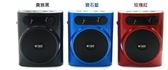 [富廉網] 不見不散 X1(T100)升級版 (藍) 卡拉OK擴音器 FM 喇叭 插卡 麥克風 錄音 MP3