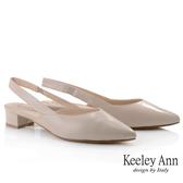 Keeley Ann極簡魅力 MIT後鏤空尖頭粗跟鞋(裸色)