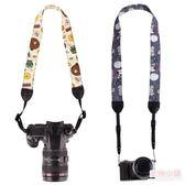 單反相機肩帶掛脖背帶通用掛繩 可愛卡通相機斜跨背帶 微單相機帶