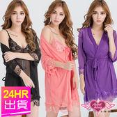 女神的性感罩衫  黑/深紫/西瓜紅 柔紗性感兩件式睡衣 調情日系情趣內衣  Angel Honey