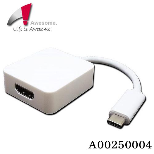 ★終身保固★ AWESOME Type-C to HDMI 轉接線