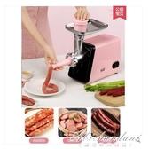 絞肉機 不銹鋼絞肉機絞肉餡機家用電動小型多功能絞碎機商用全自動灌腸機