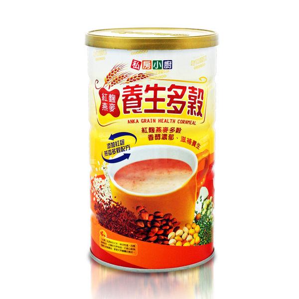 私房小廚 • 紅麴燕麥養生多穀/600公克/罐