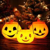萬聖節裝飾 萬圣節南瓜燈道具糖果罐發光帶蓋兒童手提南瓜桶酒吧節日裝飾用品 珍妮寶貝