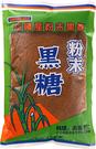 《沖繩》垣乃花粉末黑糖250g