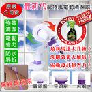 【最新版】龍捲風強力電動清潔刷(加贈-耐...