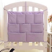 尿布收納袋 嬰兒寶寶床上用品床頭掛袋收納袋尿布袋【中秋節禮物好康八折】
