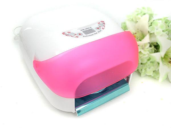 36W感應式UV烘烤燈-粉紅/藍紫色 光療凝膠燈【甜心美甲材料批發網】Y1KA01H