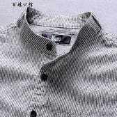豎條紋亞麻襯衫男長袖修身襯衣男
