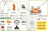 【東林電子台南經銷商】(促銷)割草機配(17.4Ah)電池+充電器(CK-230-推車)(含周邊配件全配)