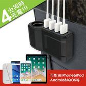 充電器 日本YAC 1M延長型四孔USB連接插座(PF-325)【亞克】