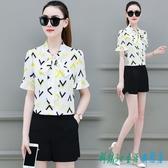 2020夏裝新款韓版氣質減齡小個子時尚套裝女碎花雪紡衫短褲兩件套 OO7765『科炫3C』