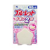 小林馬桶淨化劑 肥皂