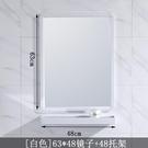 浴室鏡 浴室鏡衛生間壁掛洗漱梳妝方形鏡鋁框免打孔貼鏡子置物架TW【快速出貨八折搶購】