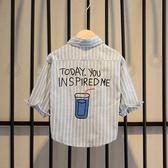 童裝男童長袖襯衫春秋2020新款兒童韓版春裝洋氣男寶寶襯衣小童潮
