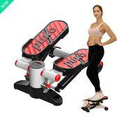 踏步機 家用免安裝登山機多功能瘦腰機瘦腿腳踏機健身器材機