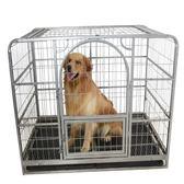 限定款狗籠  96×63×80公分狗籠子 大型犬中型金毛薩摩耶邊牧拉布拉多阿拉斯加狗籠l-大型jj