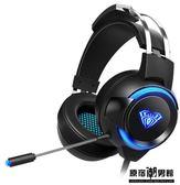 G91 電腦 耳機 頭戴式 耳麥 電競 游戲 7.1 聲道 臺式 筆記本 重低音 帶麥克風 話筒