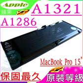APPLE電 池(原裝等級)-蘋果 A1321,A1286(2009),Pro 15吋 Mid 2010  MC371,MC372,MC373,Macbook pro 6.2