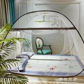 免安裝蒙古包蚊帳自動打開全包蚊帳 寶寶防摔單人雙人床拉鍊蚊帳igo 可可鞋櫃