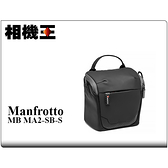 Manfrotto Advanced² Shoulder S 單肩相機包 二代