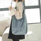 購物袋法文chic絲絨復古單肩包手提購物袋大容量帆布包帆布袋女包小清新 交換禮物