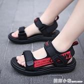 彼得潘男童涼鞋2021夏季新款透氣中大童小孩露趾涼鞋男童沙灘鞋潮 蘇菲小店