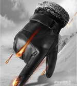 戶外保暖手套-皮手套男士冬季保暖騎行防寒加絨加厚防風防水觸屏騎車摩托車手套 多麗絲旗艦店