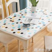 PVC防水防燙防油桌布軟塑料玻璃書桌餐桌布卓墊免洗茶幾墊 優家小鋪