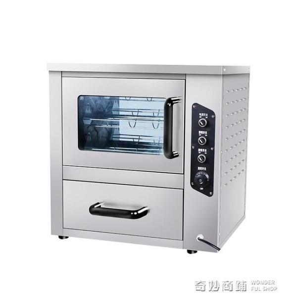 商用電烤地瓜爐燃氣全自動街頭煤氣烤紅薯機器烤梨箱爐子擺攤家用 ATF 奇妙商鋪
