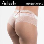 Aubade-歐巴德女人S-XL復古網織平口褲(粉橘)MC
