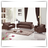 【水晶晶家具/傢俱首選】ZX1217-2戴爾咖啡色皮沙發1+2+3(全組)~另有灰色可選~可拆售