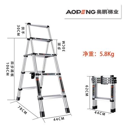 梯子 奧鵬多功能伸縮梯子家用折疊室內人字梯鋁合金加厚升降工程樓梯凳【快速出貨】