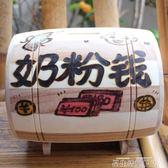 存錢筒創意全實木質制小可愛存錢罐儲蓄罐個性兒童成人禮品禮物