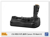 Pixel 品色 E16 電池手把 for Canon 7D Mark II 7D2 (公司貨)