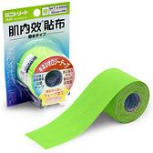 日東 肌內效貼布-4.6m 綠 運動膠帶 (肌內效 彈力運動貼布 運動肌貼 彩色貼布) 專品藥局【2005292】