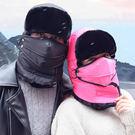 【情侶款】戶外旅遊防風雪口罩雷鋒帽/護耳帽/保暖帽 5色【E297300】
